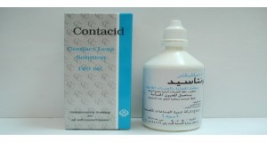 Contacid Solution 120 ml