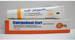 Calcipoheal-Cort 15 gm