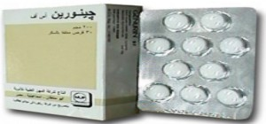 Genurin S.F 200mg