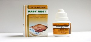 Baby Rest 40mg